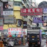 香港旅行記6