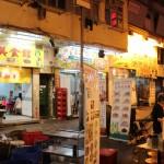 香港旅行記8