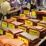 香港旅行記11