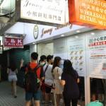 香港旅行記13