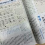 石川県高校入試予想問題2016