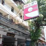 タイ・バンコク旅行記9