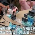 小学生ロボットプログラミング講座