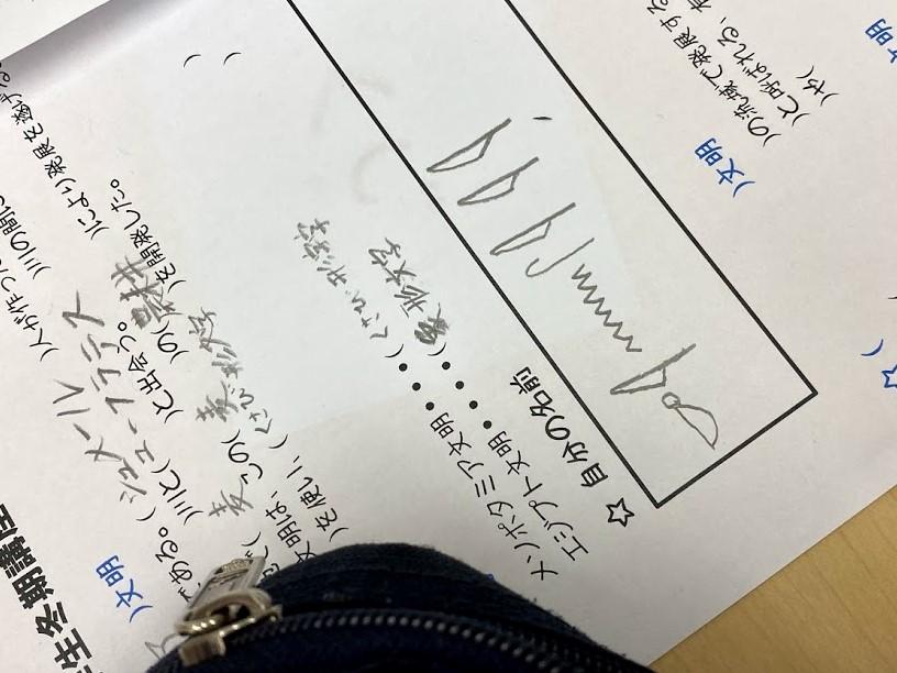 IMG_2969あ