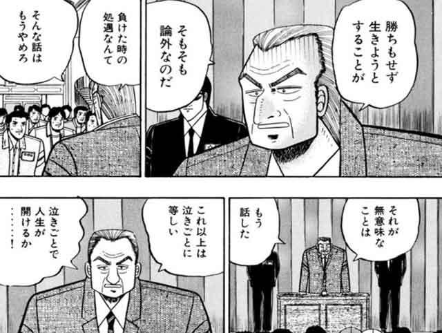 201606-fc-mc-art-000093-kaiji-06